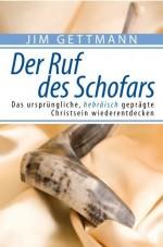 Cover Der Ruf des Schofars