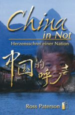 Cover China in Not