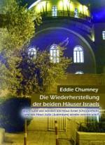 Cover Die Wiederherstellung der beiden Häuser Israels