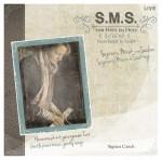 Cover S.M.S von Herz zu Herz - Sigrun Czech