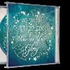 CD Keren Silver