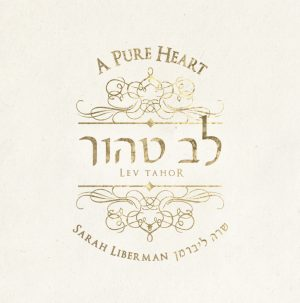 CD A pure heart