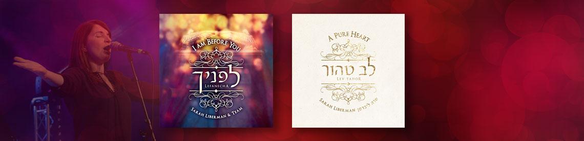 Musikalische Klänge aus Israel