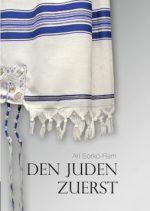 Cover Den Juden zuerst