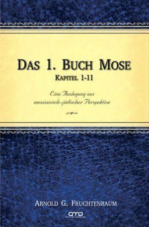 Cover-Das-erste-Buch-Mose-Teil-1