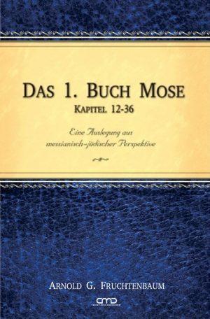 Cover-Das-erste-Buch-Mose-Teil-2
