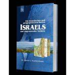 Cover Die historischen und geografischen Karten Israels