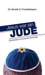 Cover Jesus war ein Jude