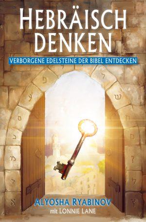 Cover Hebräisch denken