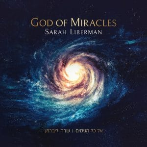 God of miracles_dvd cover